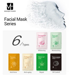 Oem /Odmฉลากส่วนตัวDeep Cleansing Face Moisturizing Facial SheetเกาหลีBubble Mask