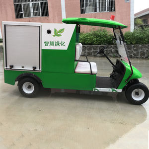 Landscaping maintenance vehicle 2 seats electric sightseeing mini electric car