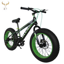 Buy bulk china 26 inch fat bike male 4.0 fat Tire Steel Cheap OEM bike/wholesale beach bike for men cycling/ fat bike 26 bicycle
