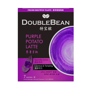 HOT Selling DOUBLEBEAN Purple Potato Latte 3 in 1 Healthy Instant Premix Premium High Quality Malaysia HALAL Beverage