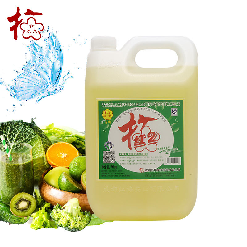 Detergent High Efficiency Dishwashing Liquid Soap 5kg