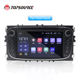 Android 8.1 Car Multimedia Player GPS 2 Din Car DVD for Ford Focus 2/Kuga 2/S-MAX/Mondeo 4/C-MAX/Galaxy WIFI IPS Screen