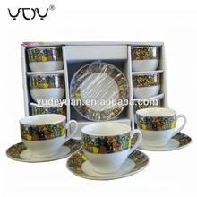 YDY ceramic classic sheba art eritrean ethiopian coffee cup set