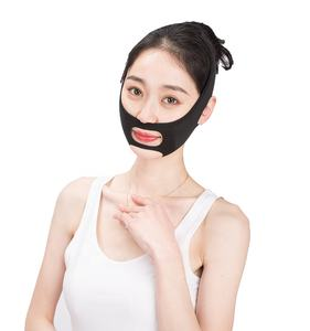 V Linie Maske Verband Reusable Doppel Kinn Minderer Patch Gesicht Abnehmen Neck Lift Strap Gesichts Lift Kiefer Exerciser Band Anti-Aging