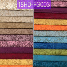 chinese upholstery fabrics design FDY velvet sofa cover fabric with Glue design for russia market
