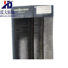 Top quality  textiles jeans fabric raw denim fabric china mens jeans denim fabric suppliers