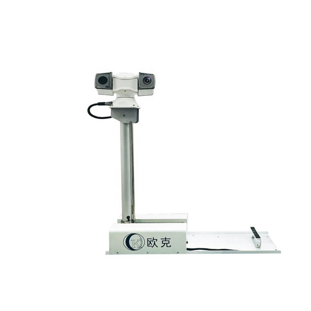 Mobile CCTV Camera Surveillance Pole Vehicle Mounted Telescopic Mast