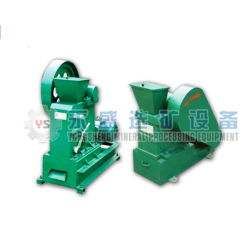 Mini small scale lab laboratory portable crushing machine equipment stone rock jaw crusher hammer crusher pulverizer home use