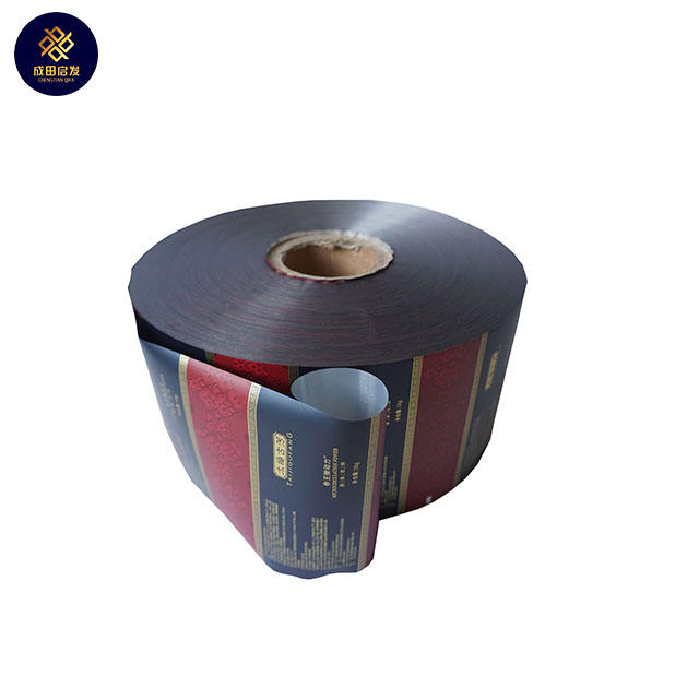 High quality shampoo packaging aluminum foil laminated sachet roll film/shampoo pouch, aluminum foil roll price