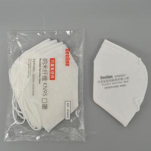 Deefine Nanofiber здоровья N95 частицы пыли респиратор Маска для лица