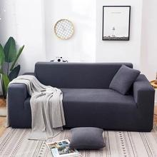 Cheap Sofa Cover L shape Couch Pure color Set slipcover sofa cover elastic 3 seater stretch household