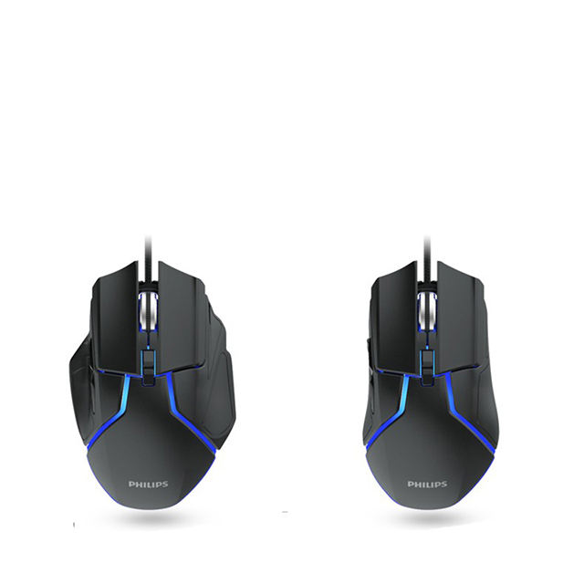 (PHILIPS) SPK9525 gaming mouse wired office business home machinery black customizable macro programming mouse
