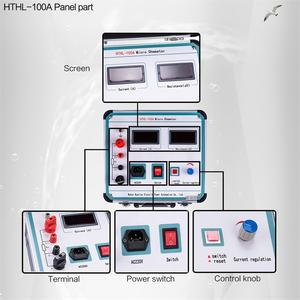 HTHL-100A 200A Portable Digital 100A Contact Loop Resistance Tester Micro Ohmmeter
