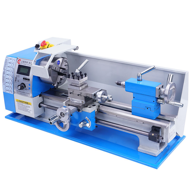 210 Brushless 850W Mini Machine Lathe With 4-Claw Chuck