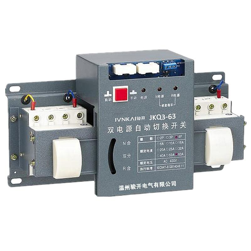 2017 Baru Kualitas Tinggi Double Dual Power Automatic Transfer Switch <span class=keywords><strong>ATS</strong></span> 100A