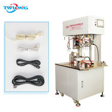 Power wire twist tie machine and cable tie production machine
