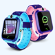 2020 China Q12 Kids Smart watch phones mobile call android ip68 waterproof HD Camera SIM Children sports boys girl Smartwatch