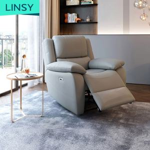 Modern Lazy Multifunctional Single Arm Leather Recliner Sofa Chairs With Footres