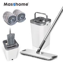 Masthome Cleaning Flat Mop Household Cleaning Tools Microfiber floor dust mop with bucket
