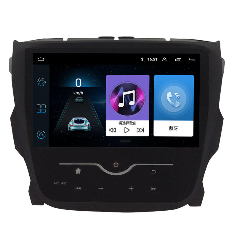 Mingxiang 9 inch screen Android 8.0 system GPS navigator radio stereo wifi for MG5 Android navigation