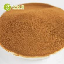Hot Sell Turkey Tail Fungus  Trametes Versicolors Mushroom Polysaccharide Beta Glucan Extract Powder