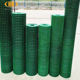 Hot sale 1.8x18m, 3x3 square hole 1.6mm pvc coated welded iron wire mesh roll from Anping