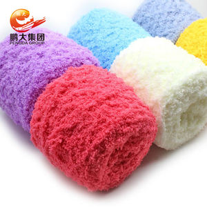 polyester thick bulk undyed soft fat chunky multi color towel chenille coral yarn for knitting