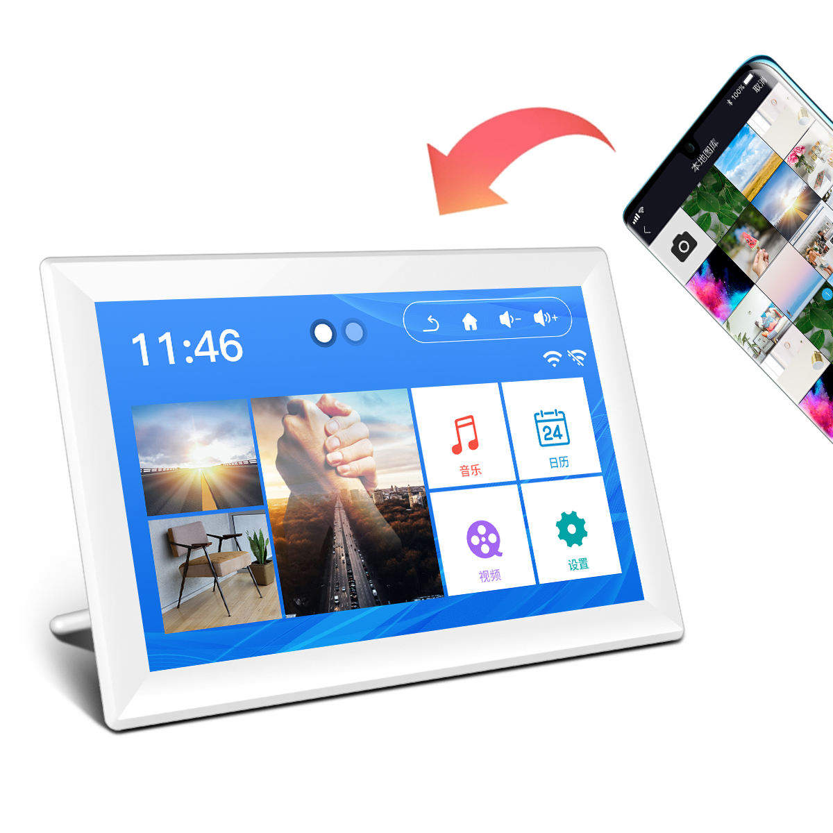 FHD Touchscreen IOS Android app Cloud Digital Smart video ad play Digital Photo Frame