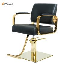 Beauty nail spa antique style women lady stying chair elegant salon gold styling chair