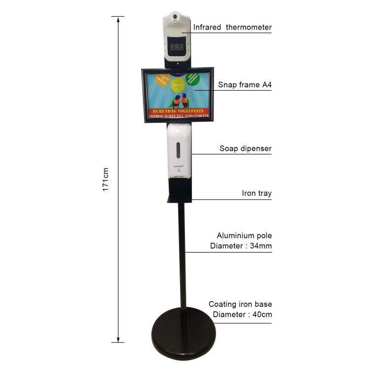 Automatic touch free floor stand hygiene monitoring equipment system with dispenser Automatic touch free floor stand