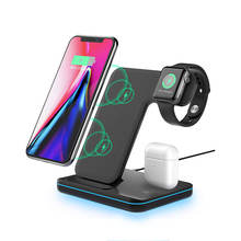 New Technology 2019 15W Qi 3 in 1 Fast Wireless Charger For Oppo F9 Vivo Watch headset