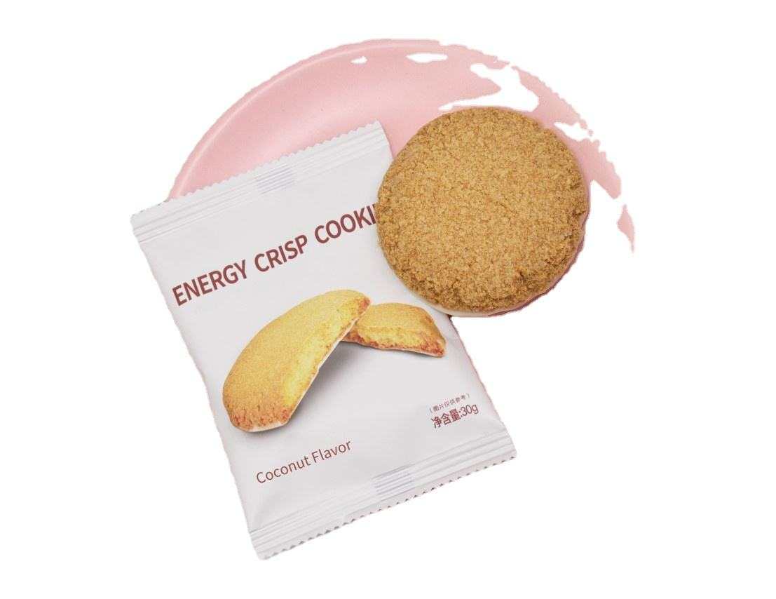 Keto Cookie Private Label OEM (30 g)
