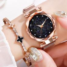 Hot Sale Luxury Women Ladies Watches Fashion Relogio Feminino Reloj Mujer Crystal Female Magnet Buckle Wristwatch Alloy Watches