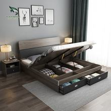 Bett Modern Queen Lit Storage Hotel Bedroom Sets Single King Size Double Wood Beds Frame