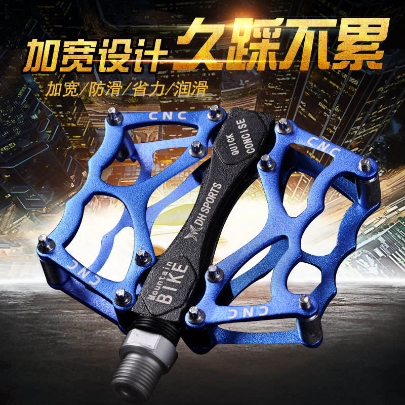 Tri-perin bicycle pedal mountain bike aluminum perin pedal non-slip bearing pedal bicycle accessories