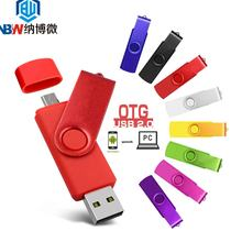 Smartphone Pendrive OTG USB Flash Drive cle usb 2.0 stick 64G otg pen drive 4g 8g 16g 32g 128G storage devices