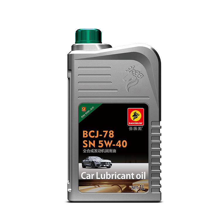 Top Sale Economic Price Cheap Best Full Synthetic Oil SN 5W40 of Brand BAOCHIJIE