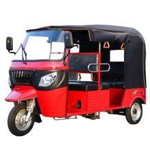 2019 Hot sale Gasoline 6 Passengers Seat 250cc Petrol Tricycle