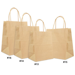 In Stock China Low Cost Cheap Brown Kraft Paper Bag For Clothing/Gift