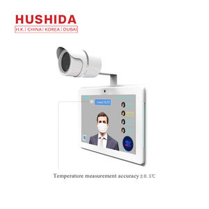 Hushida 10.1 inch android human temperature instruments face recognition thermal imaging camera