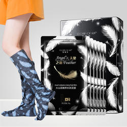 Skin clothing volcanic mud foot mask set exfoliating and exfoliating care anti-dry and peeling nourishing long foot mask