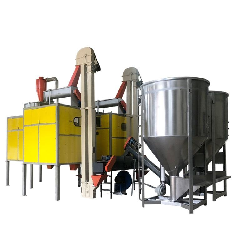 Plastic Flakes Separator Waste Separating Machine Recycling Manufacturer