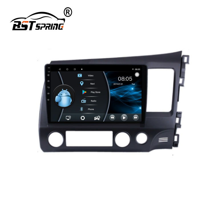 Bosstar Car Radio Stereo DVD Player for honda civic 2008 with Car Audio System Dashboard car gps navigation system