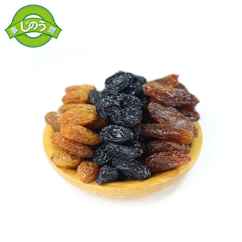 All types of raisins mixed dried raisins dried fruits raisins