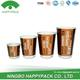 China Cup Paper Papercup Colorful Coffee Paper Cups HAPPYPACK Custom Color China Disposable Environmental High Quality Double Wall Cup 8oz Hot Coffee Paper Cup Frees Sample