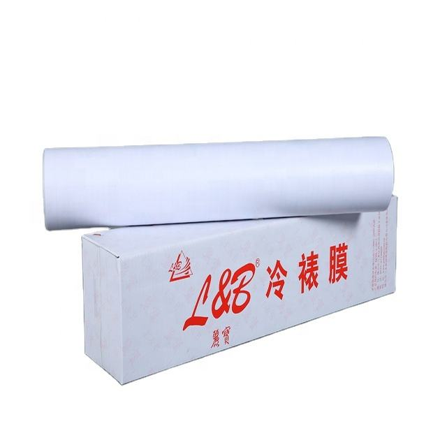 Marble Silk Texture PVC Photo Cold Laminating Film Roll