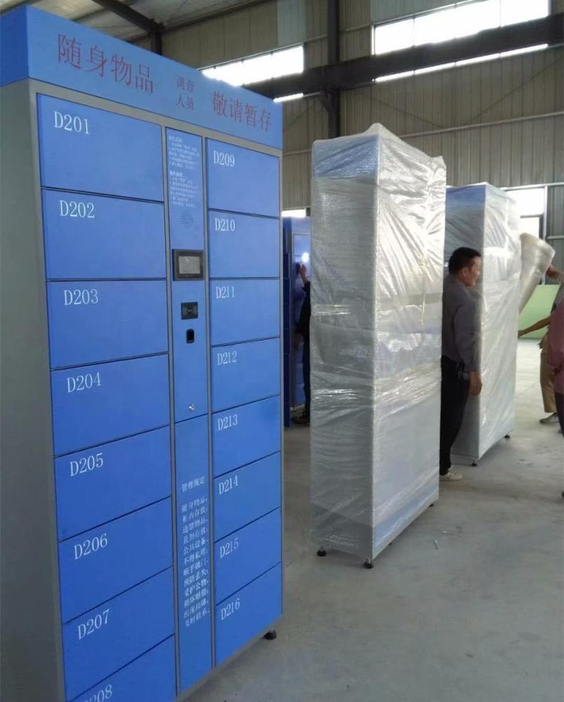 customized intelligent parcel system cabinet locker and keyless for logistics hub clothing metal smart cabinet