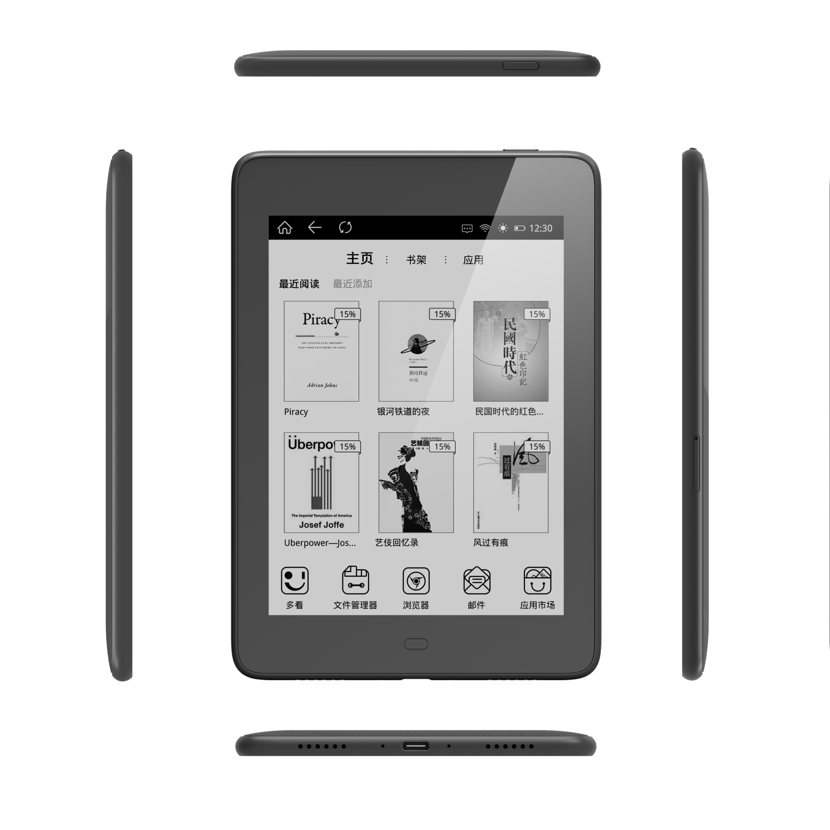 "Fabriek Prijs 6 ""Inch E-Ink E Book Reader Hd Touch Screen Acht-Core Android Bluetooth Wifi verbinding Hoge Resolutie 212 Ppi"