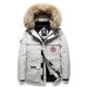 The China and canada fashion outdoor winter coat down brand jacket for men and women