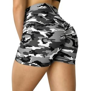 Ladies Camouflage Sports Shorts High Waist Summer Fitness Pants Casual Ladies Shorts Running Yoga Shorts